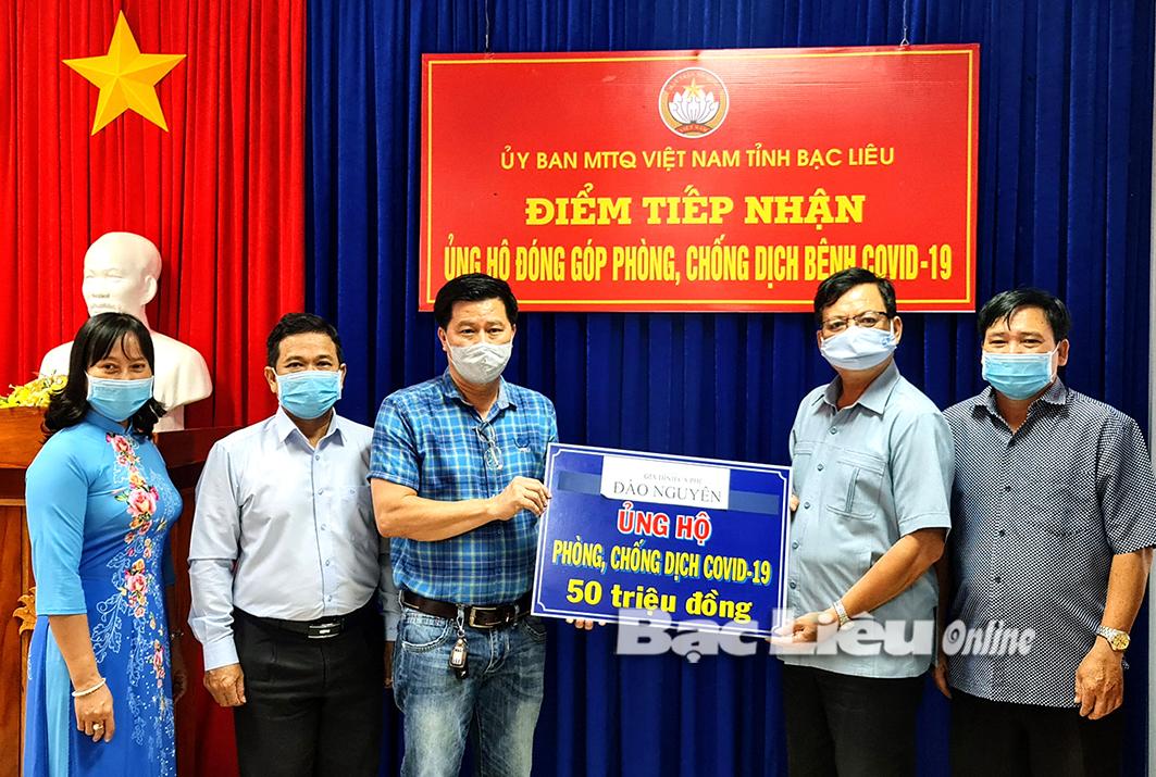 Ủy ban MTTQ Việt Nam tỉnh: Tiếp nhận và đăng ký ủng hộ hơn 46,5 tỷ đồng quỹ phòng, chống dịch COVID-19